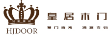 重庆皇居木门